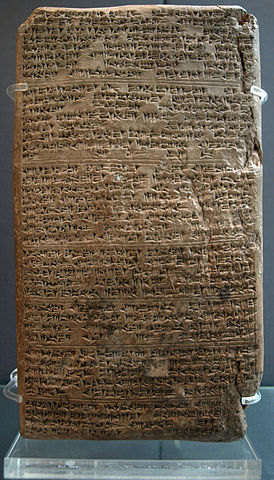 Amarna letter of marriage negotiation