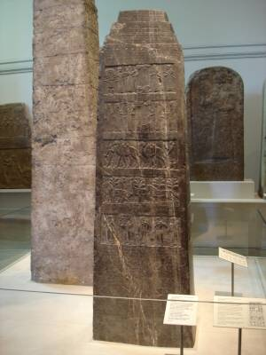 Black Obelisk of Shalmaneser III