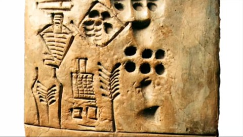 Tablet from Uruk, Mesopotamia