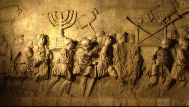 Picture of temple loot on the Arch of Titus